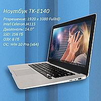 "Новый Ноутбук 14"" Celeron 4115 1.8 ГГц, SSD 256 гб, ОЗУ 8 гб"