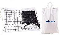 Сетка волейбольная Mikasa (белый чехол) MW1