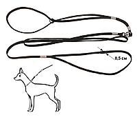 Ринговка шнур капроновая черная 5мм с кольцом