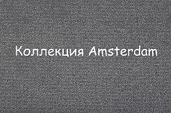Коллекция Amsterdam