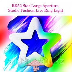 Кольцевая лампа разноцветная Rgb (Звезда Черная 47 см) RK-52