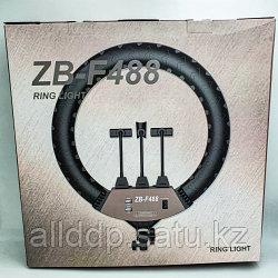 Кольцевая LED лампа ZB-F488 (серая коробка) (3 крепл.тел.) (пульт) 220V (55см)