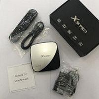 Приставка Smart Tv Box X88 PRO (RK3318 4+32 Android 9.0)