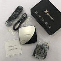 Приставка Smart Tv Box X88 PRO (RK3318 4+64 Android 9.0)