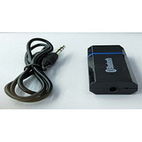 Ресивер Car Bluetooth x163 BLACK