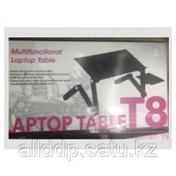 Подставка-стол для ноутбука 00059
