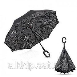Зонтик umbrella ГАЗЕТА ЧЕРНАЯ