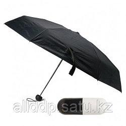 Зонтик-капсула