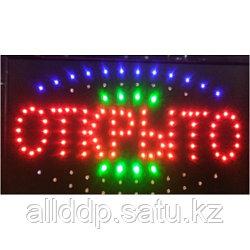 Вывеска светодиодная Открыто (48х25 см)