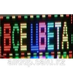 Бегущая строка RGB 100х40 см разноцветная D