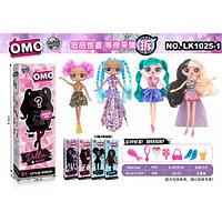 Кукла Lol-ОМО сюрприз 2-го поколения (LK1025-1)