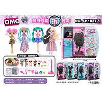 Кукла Lol-ОМО сюрприз 2-го поколения с 7см сюрпризом из желез. шара (LK1027-1)