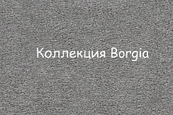 Коллекция Borgia
