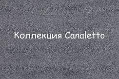 Коллекция Canaletto