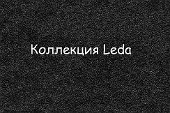 Коллекция Leda