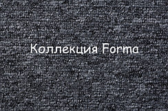 Коллекция Forma