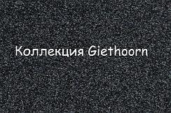 Коллекция Giethoorn