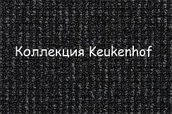 Коллекция Keukenhof