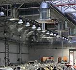 Увлажнитель воздуха Danvex HUM-6S для промышленных помещений, фото 4