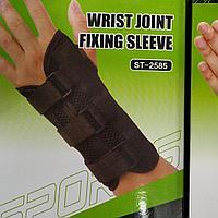 Бандаж на лучезапястный сустав с фиксацией пальца арт ST-2585