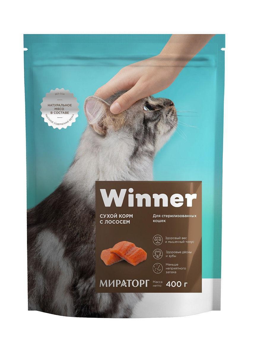 Winner Сухой корм для стерилизованных кошек, лосось, 400 гр