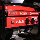 Генератор бензиновый Maxcut MC 2500 2 кВт, фото 8