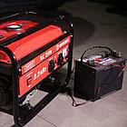 Генератор бензиновый Maxcut MC 2500 2 кВт, фото 5