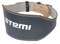 Пояс тяжелоатлетический Atemi, AFB04L, кожа 15 см размер L