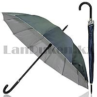Зонт полуавтомат однотонный темно-синий