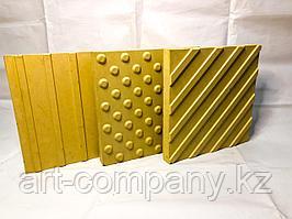 Тактильная бетонная плитка для слабовидящих