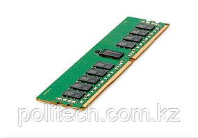 HPE 32GB (1x32GB) Dual Rank x4 DDR4-2933 CAS-21-21-21 Registered Smart Memory Kit