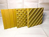 Тактильная плитка 500*500 Тактильная плитка 50 на 50 по ГОСТу