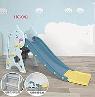 Детская горка HC-041