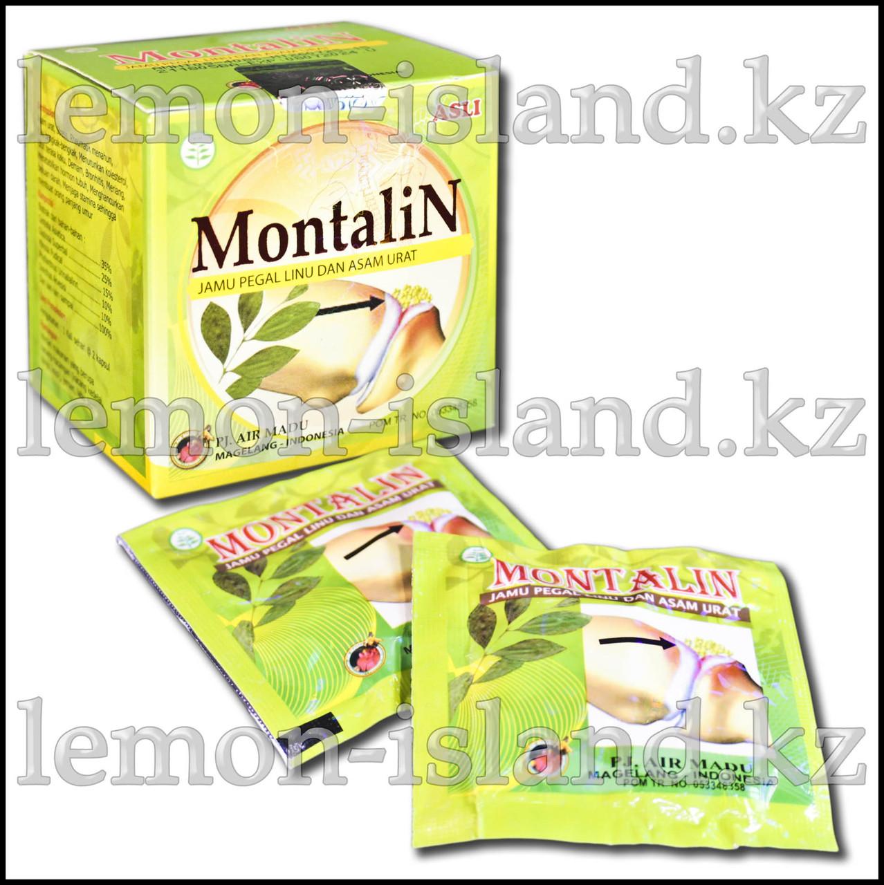 Капсулы для лечения болезней суставов, мышц и костей Montalin (Монталин) (Индонезия).