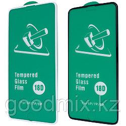 Защитное стекло 18D для iPhone 7