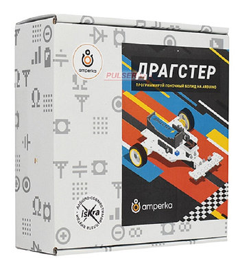 Hi-Tech конструктор Амперка Драгстер на Iskra Neo (Arduino)