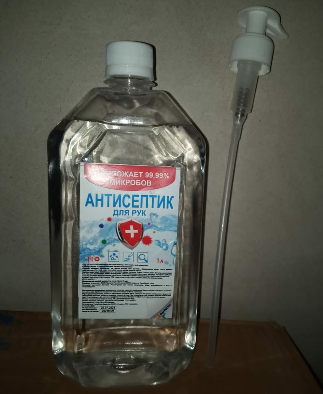 Антисептик 1л с помпой жидкий