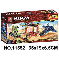 Конструктор Ниндзяго 11552, Аналог LEGO Ninjago 71703 Бой на штормовом истребителе