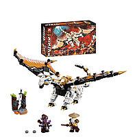 Конструктор Ниндзяго 11550, Аналог LEGO Ninjago 71718 Боевой дракон Мастера Ву