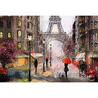 Картины на подрамнике 'Дождливый Париж' 40*50 см