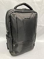 """Городской смарт- рюкзак""""NEW POWER"""",с отделом под ноутбук. Высота 43 см, ширина 30 см, глубина 13 см., фото 1"""
