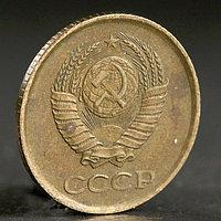 Монета '1 копейка 1961 года'