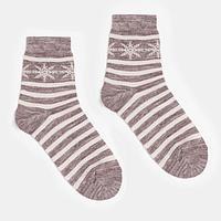 Носки женские шерстяные 15С1404 цвет капучино, р-р 23