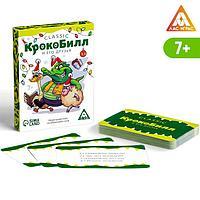 Новогодняя игра на объяснение слов 'КрокоБилл. И его друзья, classic', 50 карт
