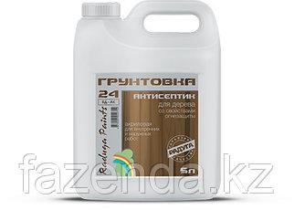 Грунтовка Антисептик Радуга-24, 5 литров