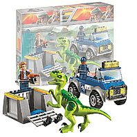 Конструктор Bela 10919 Jurassic World Грузовик спасателей для перевозки раптора 102 детали (аналог Lego 10757)