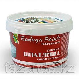Шпатлевка Радуга маслянно-клеевая 0,85 кг