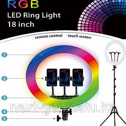 RGB кольцевая лампа HQ-18 со штативом и пультом управления. Диаметр 43.5 см.