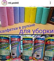 Салфетки в рулоне для уборки