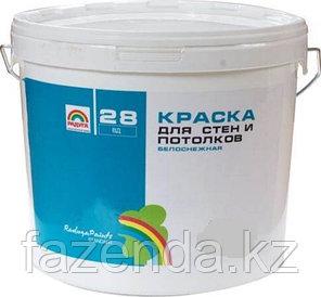 Водоэмульсия Радуга-28 белоснежная 3,5 кг